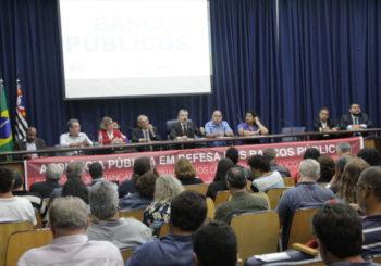 Marcos Martins promove Audiência Pública que debate a defesa dos bancos públicos