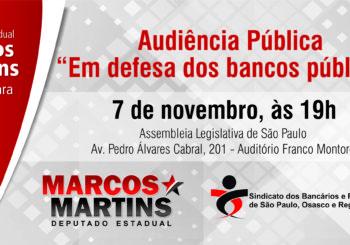 Audiência Pública em defesa dos bancos públicos acontece na ALESP
